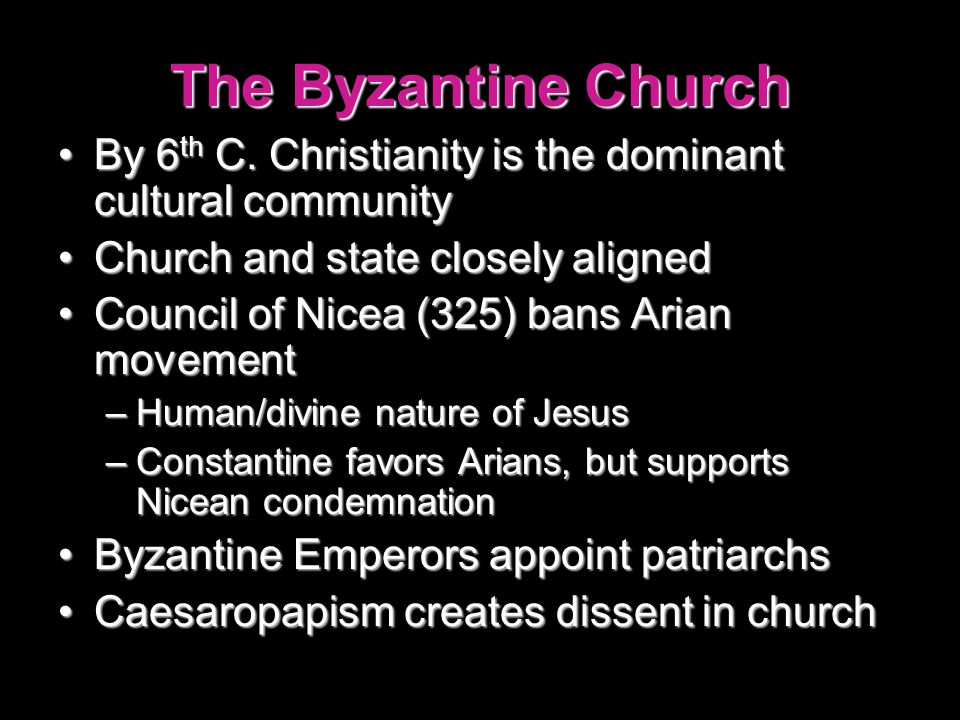 byzantine church and state relationship