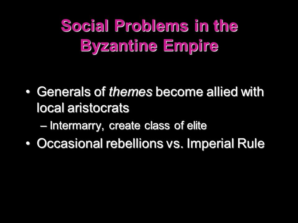 social issues with the roman empire The complexities of the roman republic, the empire, and their political complexities can be a daunting task for nearly issues brought before them, but rather had to vote to accept or reject them the senate the social and economic turmoil that rome faced, the republic would be hard pressed to endure by the end of.