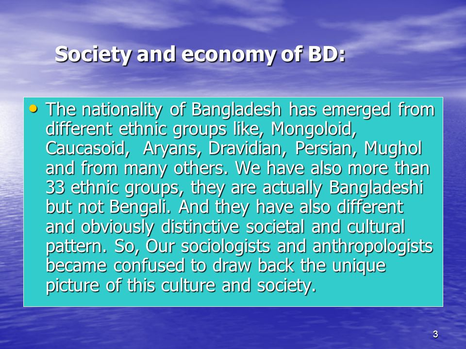 hortal and our bangladesh economy We started our journey at 2008 bangladesh and the world of politics, business, sports, technology, health and economy news we are committed to you, stay with us.