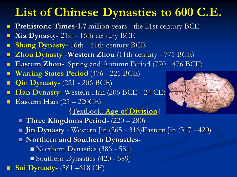 Ancient & Classical China - ppt video online download