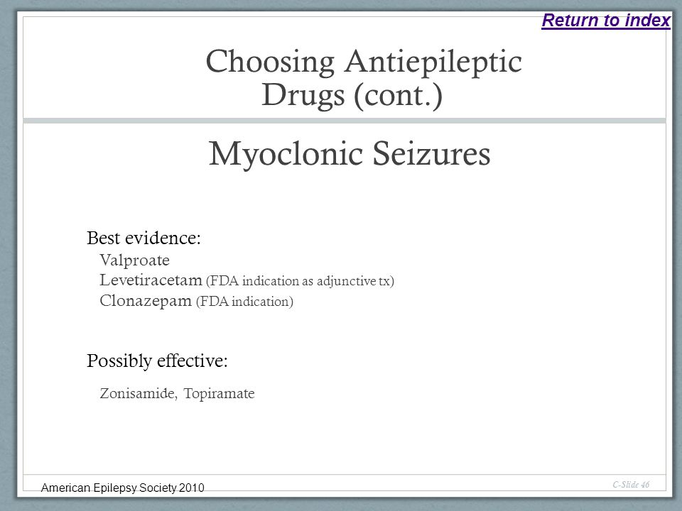 Most effective benzodiazepines for seizures
