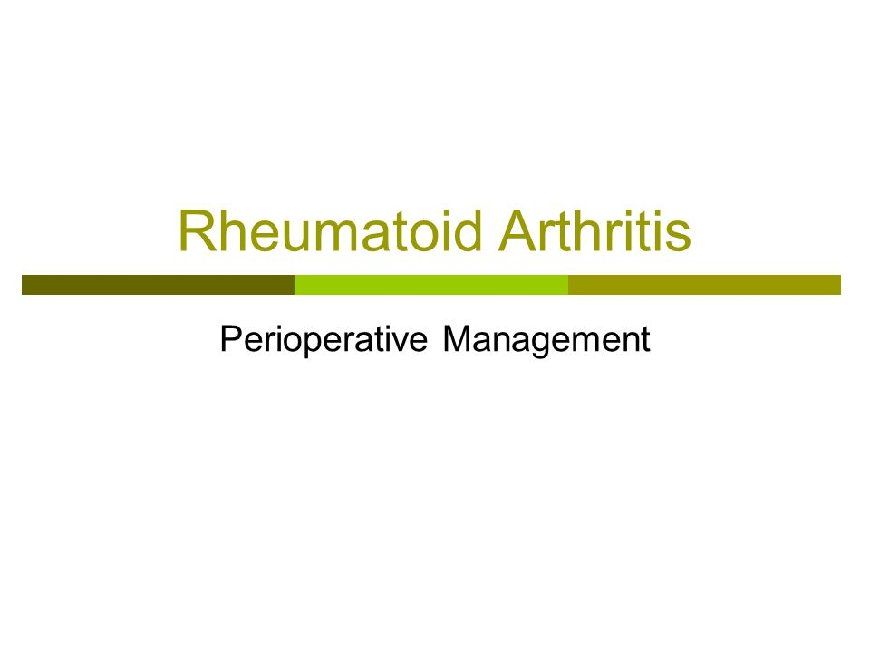 Update in Rheumatoid Arthritis - ppt video online download