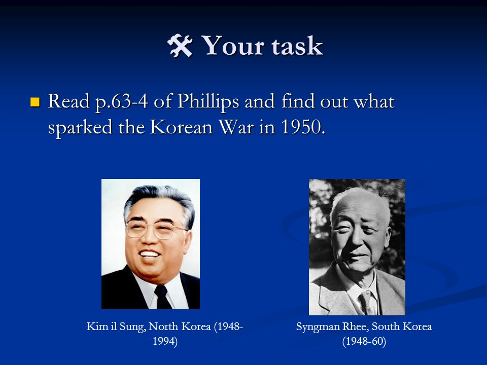 the causes and key players of the korean war that began in 1950 Causes of the korean war  a korean nationalist who had been exiled to the united states in 1907  on january 5, 1950,.