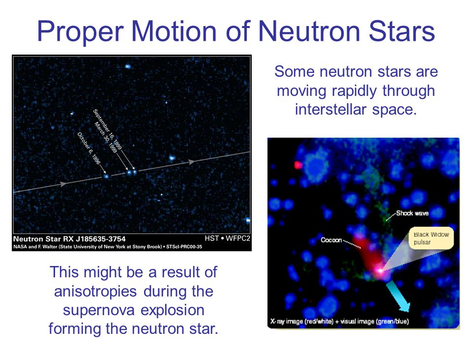 effects of the vela supernova - photo #39