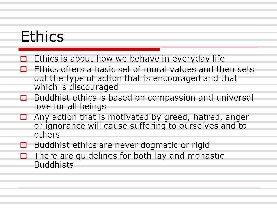 Ethics in our everyday lives essay