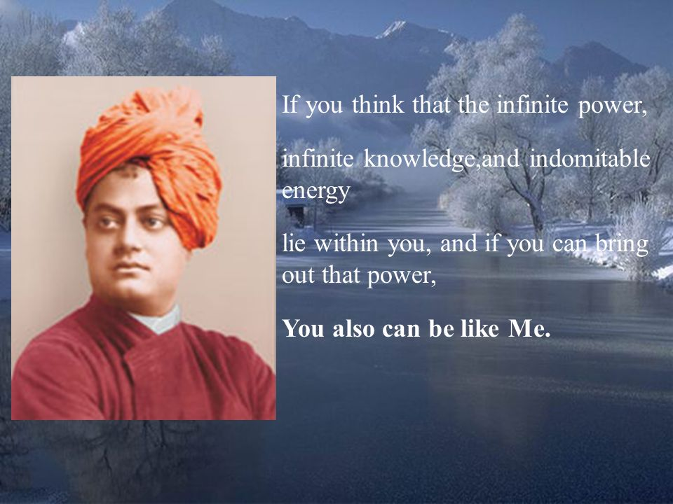 If you think that the infinite power,