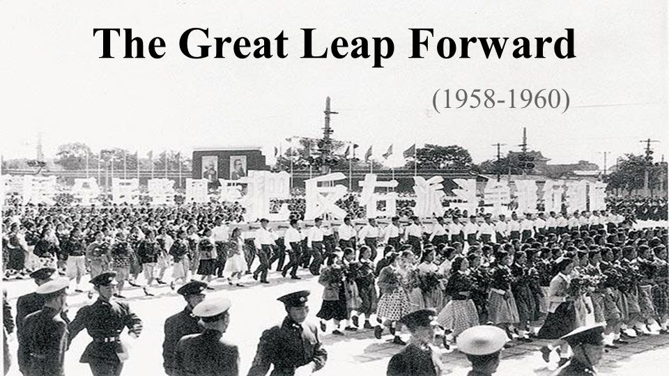 the great leap forward launched by mao in 1958 essay The great leap forward, 1958 two essay questions - compare farming and leadership crisis after the great leap forward - to what extent did mao come to.