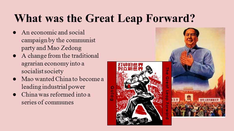an overview of the great leap forward campaign Great leap forward, in chinese history, the campaign undertaken by the  chinese communists between 1958 and early 1960 to organize its.