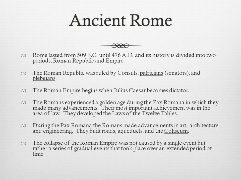ancient rome development pax romana - photo#39