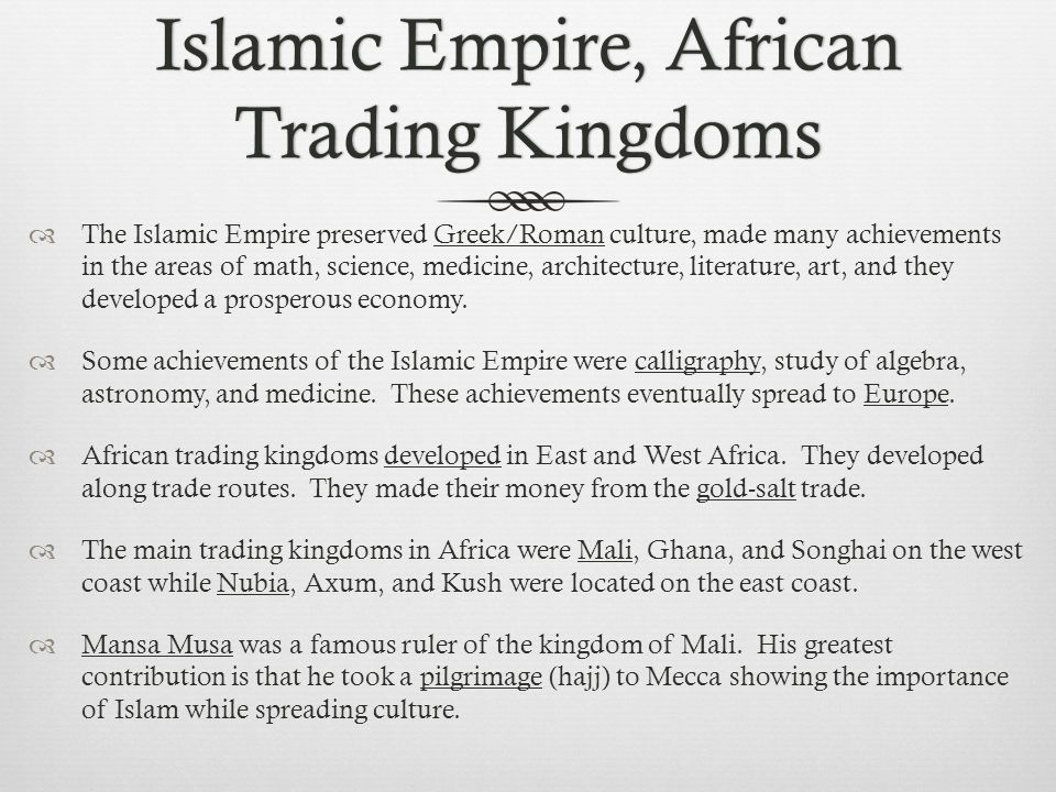 an analysis of the malis culture and government after the kingdom of ancient ghana Ghana, mali, and songhai essay  both written sources and oral traditions speak of the wealth and fame of the ancient kingdom of wagadu arabic sources call the.