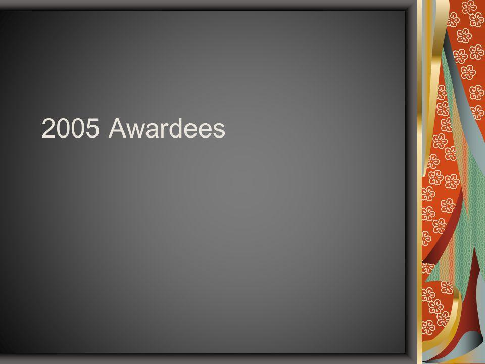 2005 Awardees