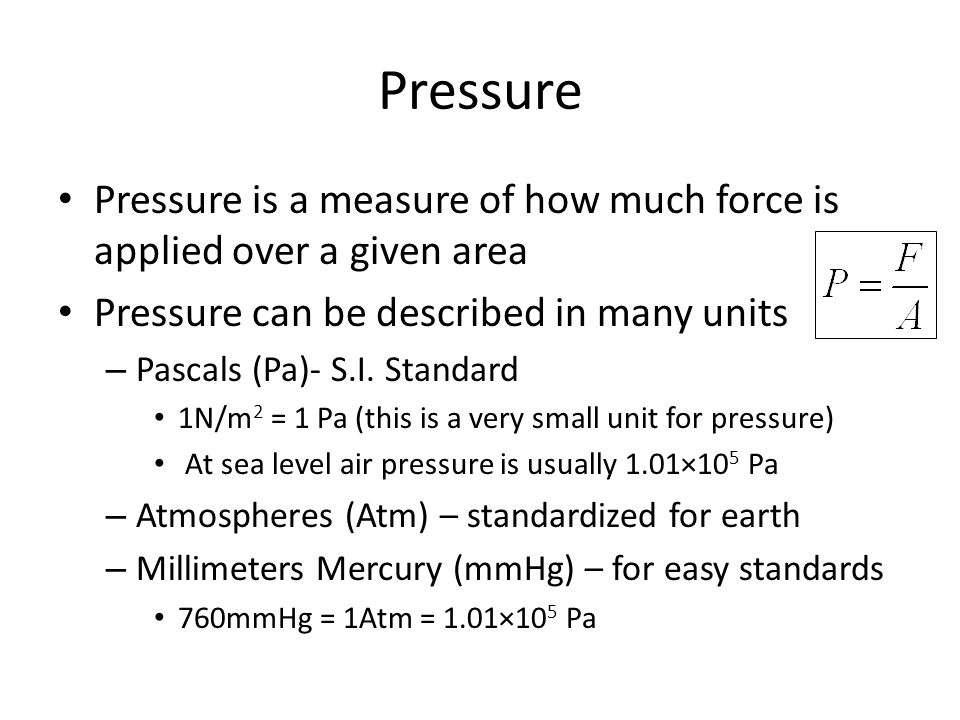 How much pressure can your balls take 9