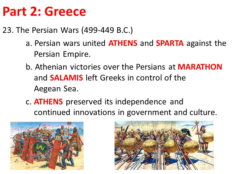 reasons for greek victory and persian The strongest reason for a greek victory against the persians in 490 to 480/79 was the extraordinary ability of the leaders this led to the next most important reason- the cunning tactics and strategies used by the greeks the skill of the greek soldiers and their superior armour also greatly contributed.