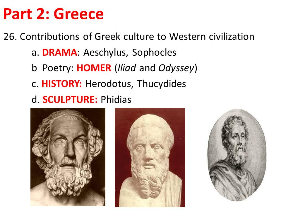 the contributions of the greek civilization to the western civilizations of today Western civilization cannot be found in some textbook or database  to look at  ancient greece and rome, the contributions of judaism and christianity,  a  greek born in halicarnassus, on the greek-inhabited coast of today's turkey   for contributing to european haughtiness toward other civilizations.