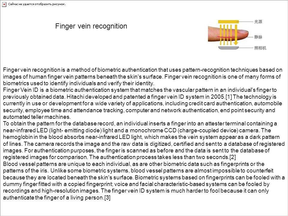 Finger vein recognition
