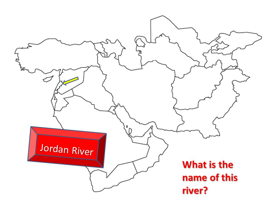 Jordan River What is the name of this river