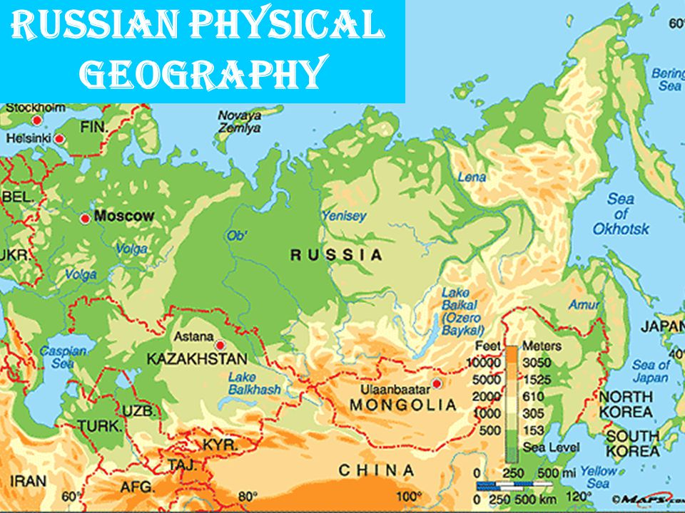 RUSSIAN PHYSICAL GEOGRAPHY ppt video online download