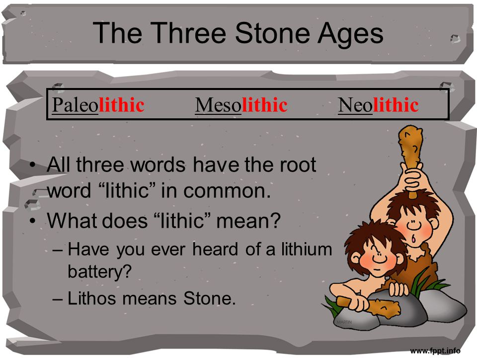 paleolithic and neolithic ages Difference between paleolithic and neolithic february 23, 2016, ela o, leave a comment paleolithic and neolithic periods are both historical periods which refer to the stone age era.