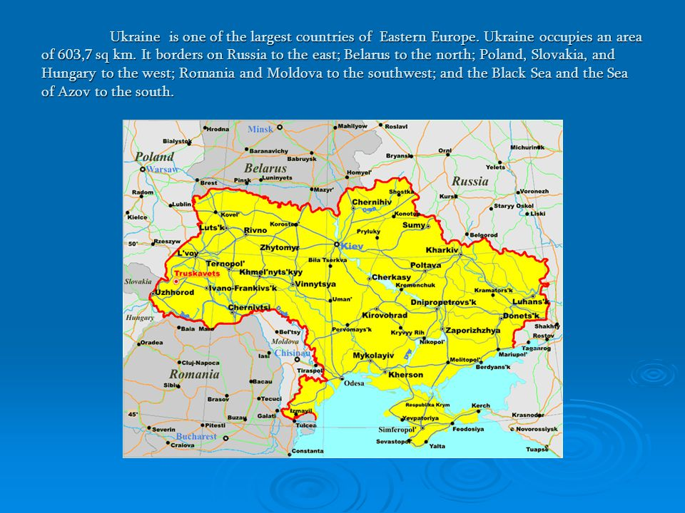 The territory of Ukraine ppt download