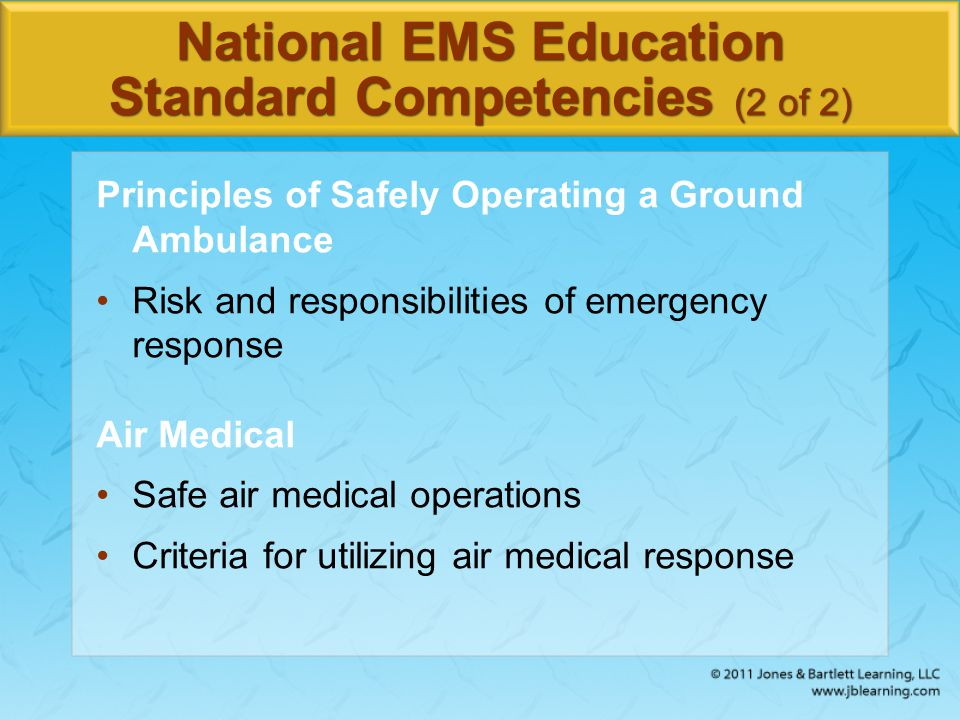 National EMS Education Standard Competencies (2 of 2)