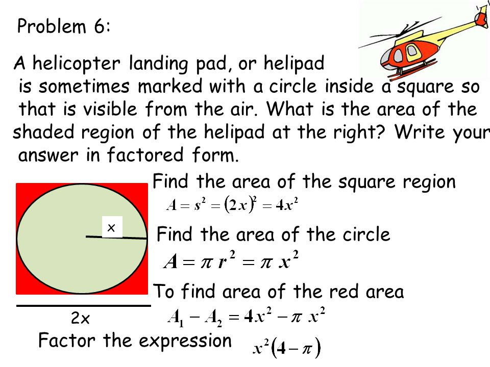 Area of rectangles - free lesson with a video