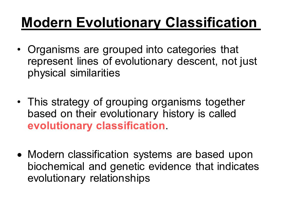 the history of modern classification Introduction to taxonomy this concept of relatedness forms the backbone of modern classification schemes attempts to give specific status to any identifiable populations that have a unique evolutionary history and differ collectively in some characteristics from other populations.