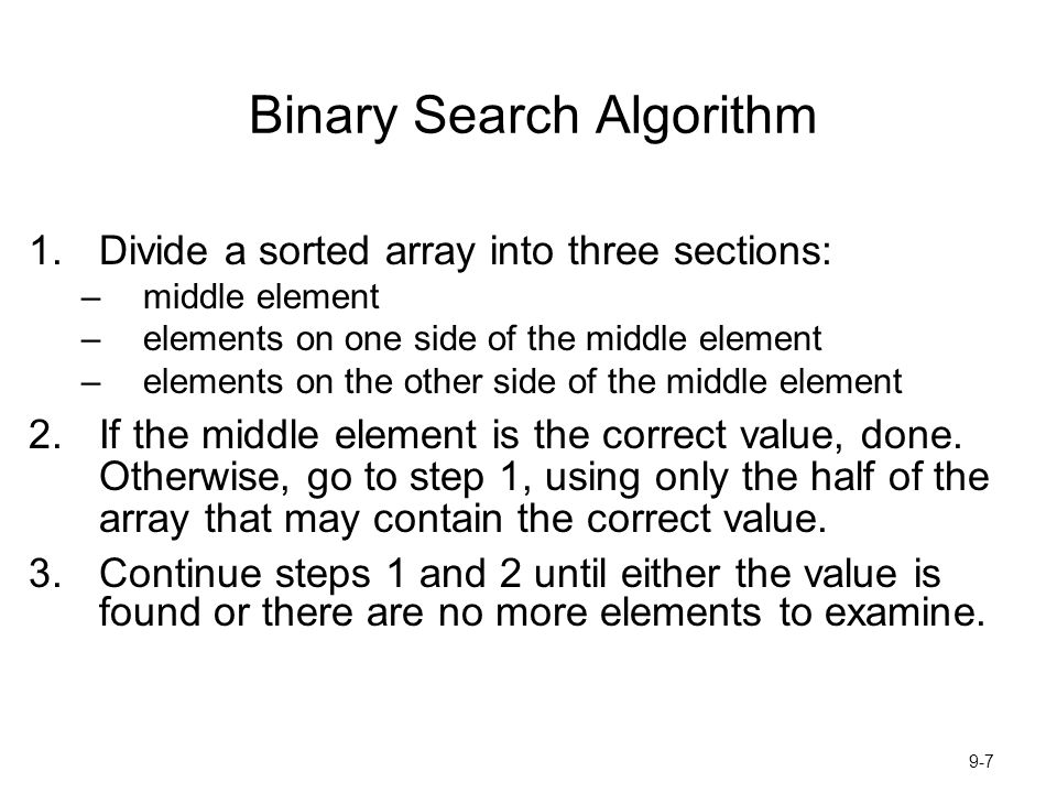 Binary Search Algorithm