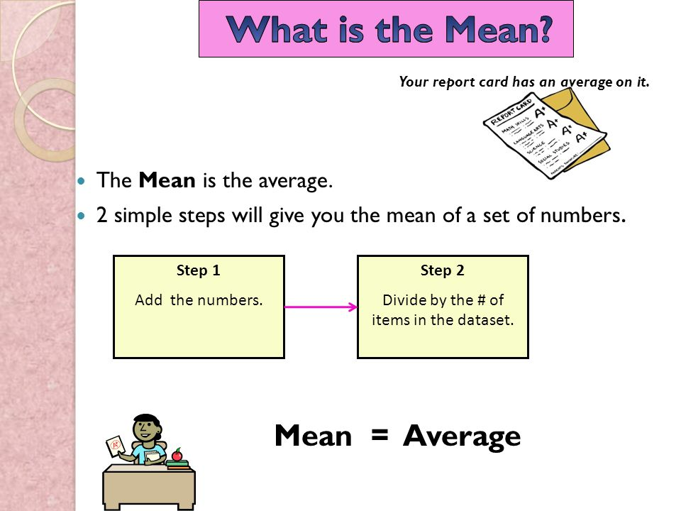 how to find the average in a set of numbers