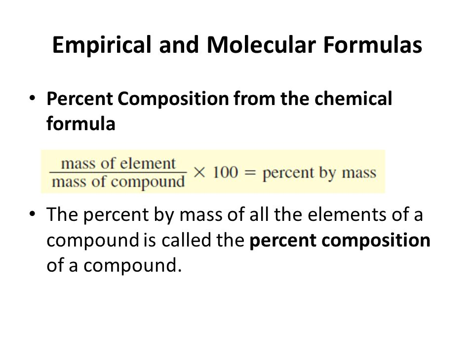 water and empirical formula Chem11 ‐ determination of the empirical formula of a hydrate purpose: objective: to determine the empirical formula of hydrate in which the salt formula.