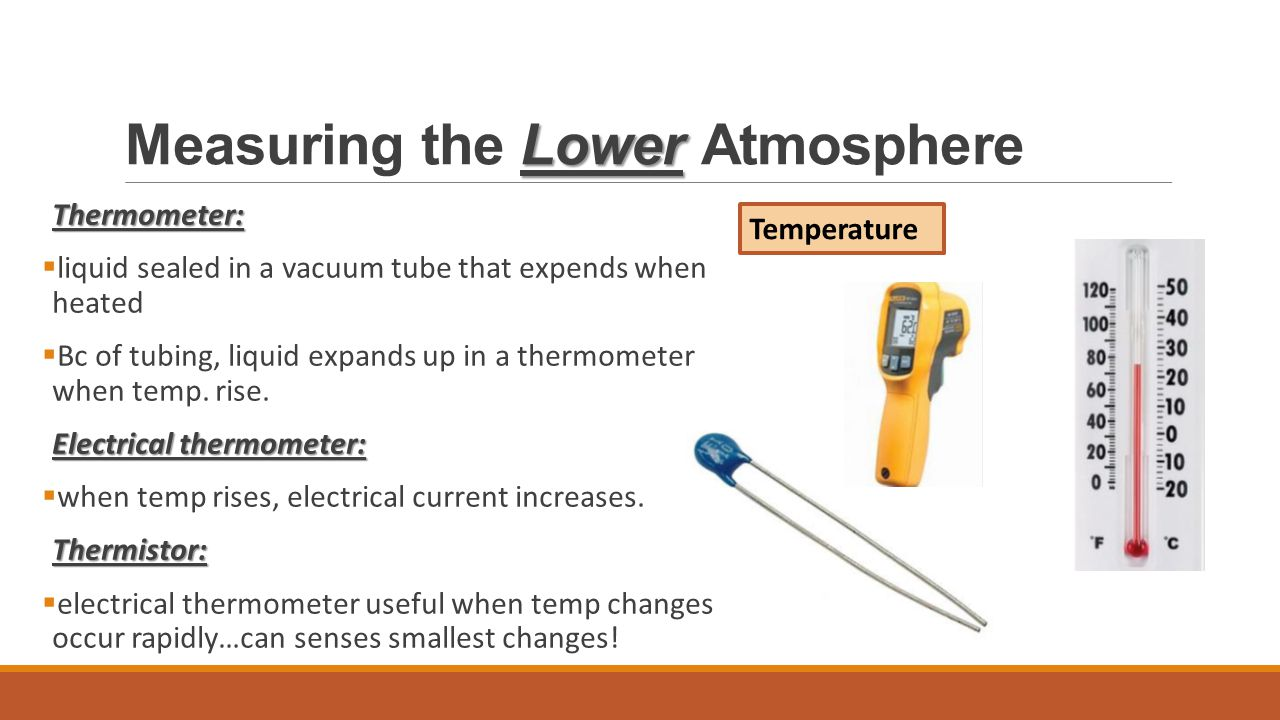 Measuring the Lower Atmosphere