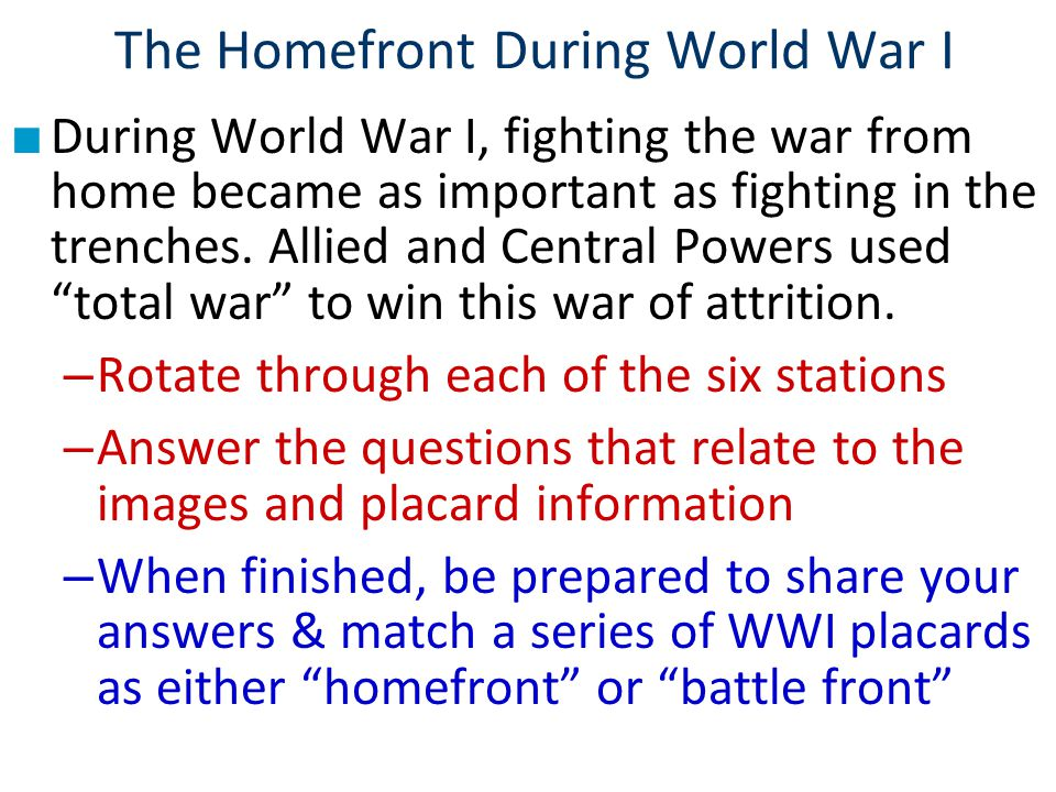 The Homefront During World War I