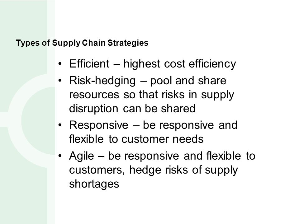 Types of Supply Chain Strategies