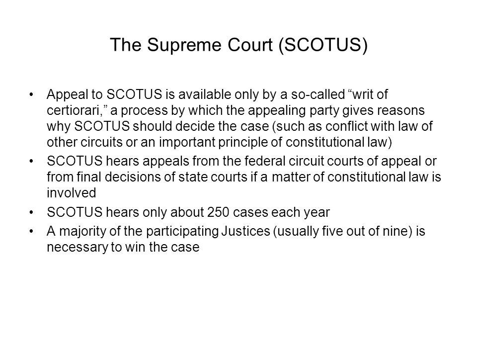 an introduction to the supreme court of the united states Introduction supreme court the justices dealing with segregation : why is the supreme court called supreme all of the other courts in the united states must follow the ruling or the decision made by the justices of the supreme court the constitution also.
