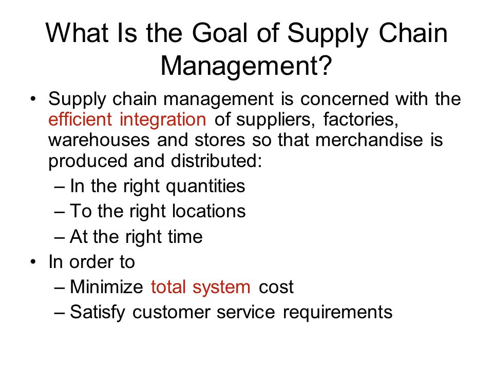 why does warehousing exist in a supply chain Warehouse management system for macola do you question the accuracy of  your inventory are you confronted with changing supply chain.