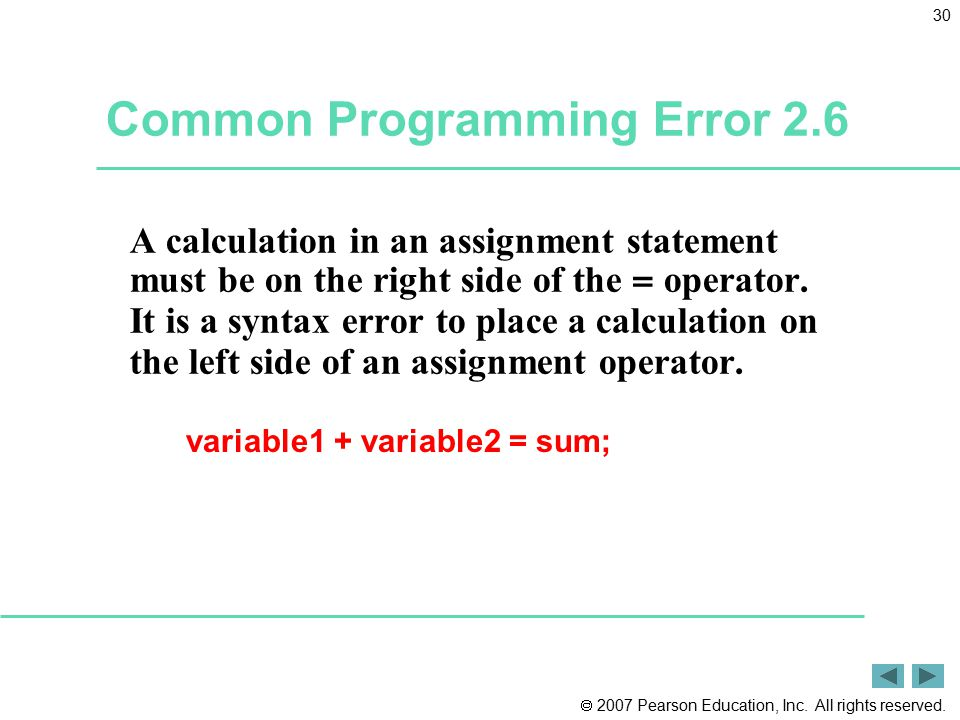 Common Programming Error 2.6