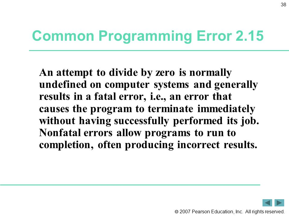 Common Programming Error 2.15