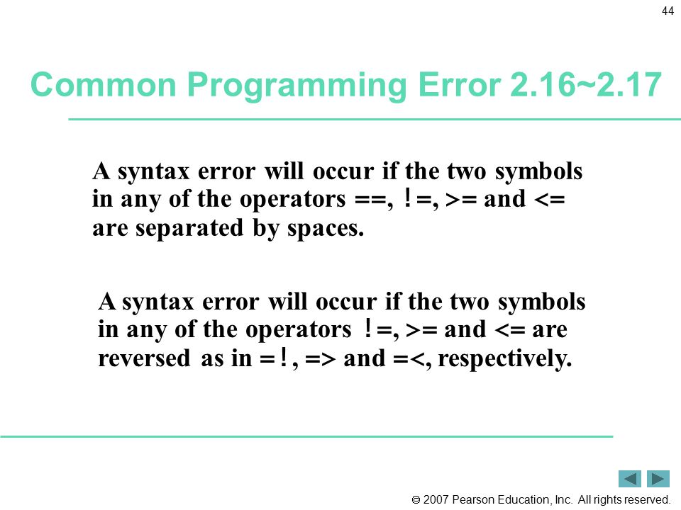 Common Programming Error 2.16~2.17