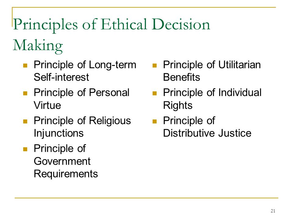 principles of utilitarianism rights justice and caring The utilitarian approach  including the rights to make one's own choices about  what kind of life to lead, to be told the truth, not to  the fairness or justice  approach  health care, a public educational system, or even public recreation  areas.