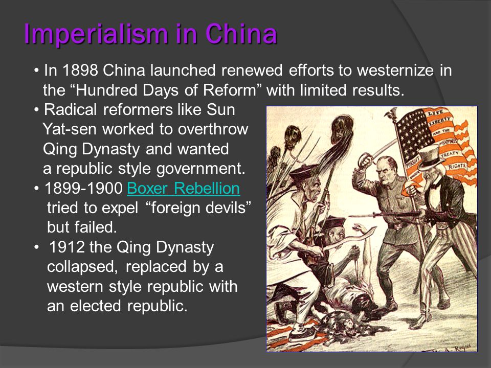 Why Did Early Reforms Fail in the Qing Dynasty?