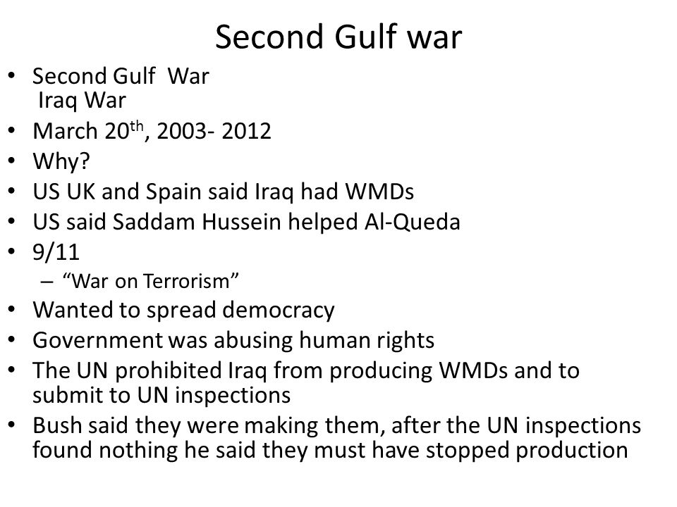the second gulf war pdf