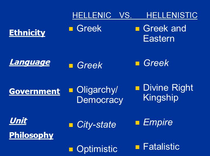 download Dialogue with Heidegger: Greek Philosophy 2006