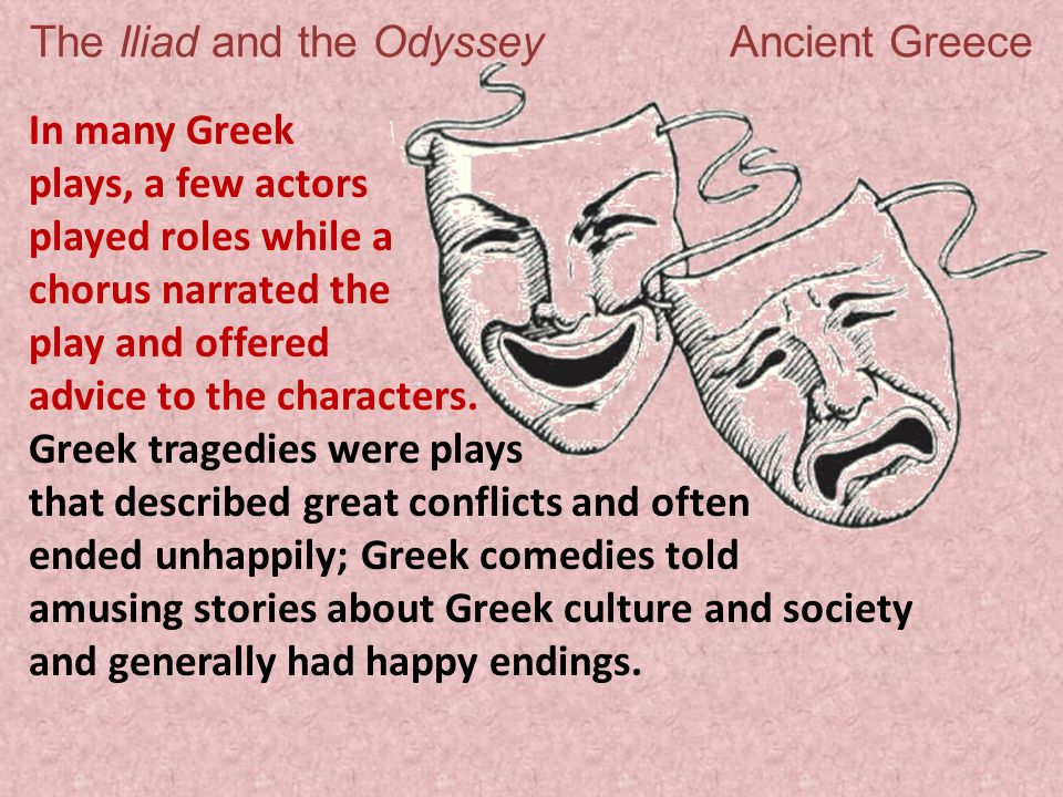 the iliad and the odyssey The iliad and odyssey were composed in a culture in which art played a central role the poems themselves refer to artistic productions, most famously the elaborately decorated shield which hephaistos makes for achilles in iliad 18.