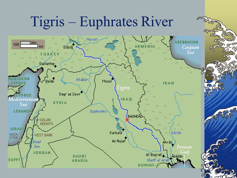 Surface Water Streams And Rivers Stream Erosion And Deposition - Tigris and euphrates river map