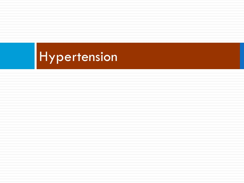 Hypertension Guidelines Explained Clearly - 2017 HTN ...