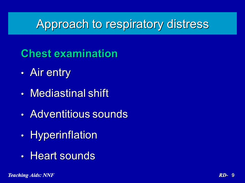 Approach to respiratory distress