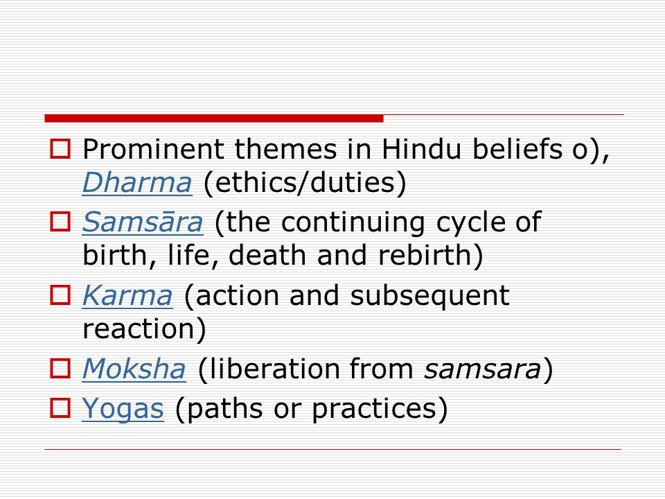 the creation death and rebirth of the universe hindu Hinduism for dummies cheat sheet it equates god with the universe yet hindu religion is also the soul's release from the cycle of death and rebirth.