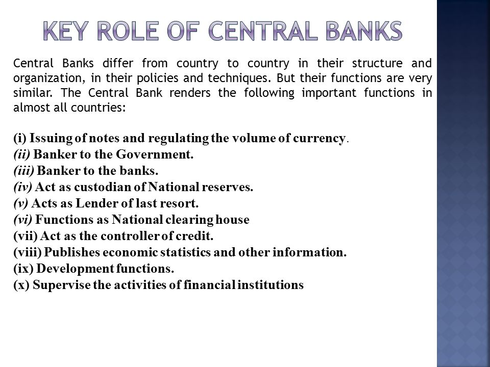 role of it in banking sector essay Roles and objectives of modern central banks  public policy agencies for central banking functions  focused concept of the role and responsibilities of the.