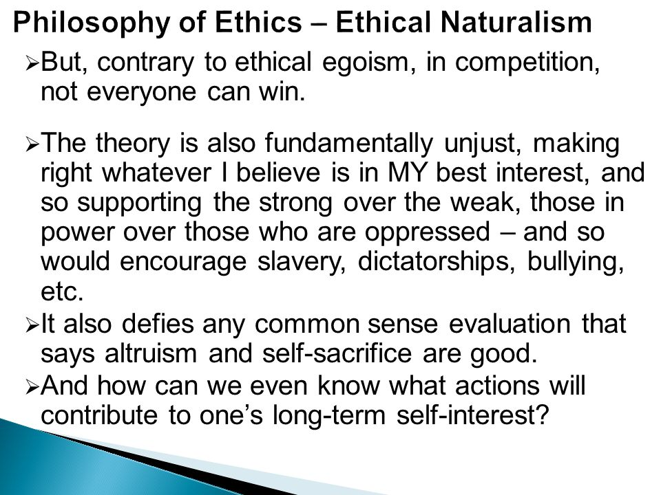 my reflection on ethical egoism Ethical egoism in the ring of gyges  (evil) does not exist in itself but is rather, an imperfect reflection of real, what is just (good)  my ethical approach.