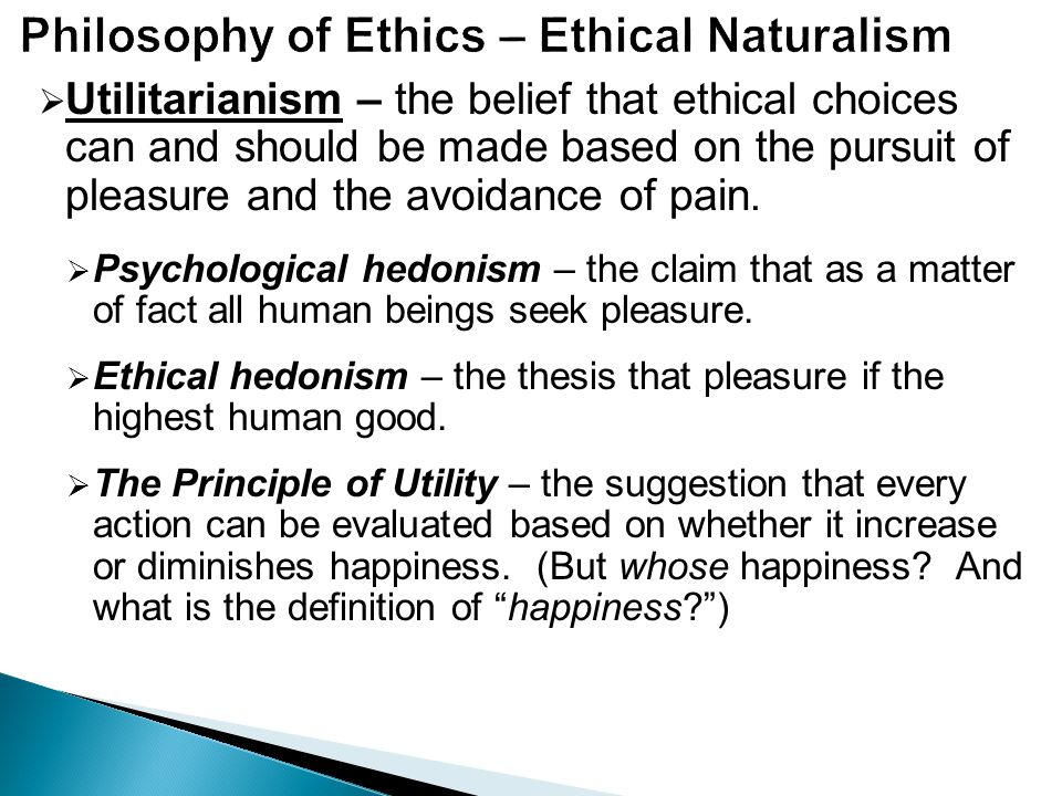 Philosophical Theology 1 (TH5) - ppt download