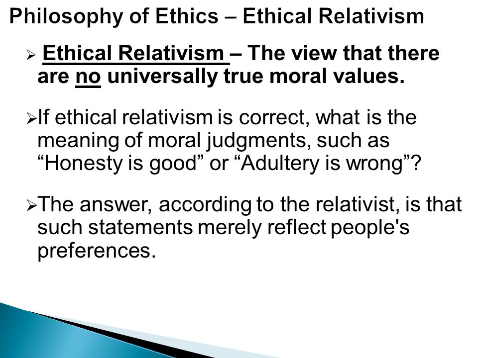 a realists perspective on ethical truths Ethics at work overview it is our understanding of this reality that injects distinctive christian perspectives into our view of or loyalty and truth.